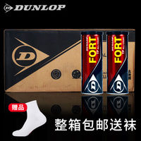 Dunlop Tennis Dunlop Fort Elite Iron Có thể Carting Tennis Match Tennis 3/4 Grain Tennis Tennis