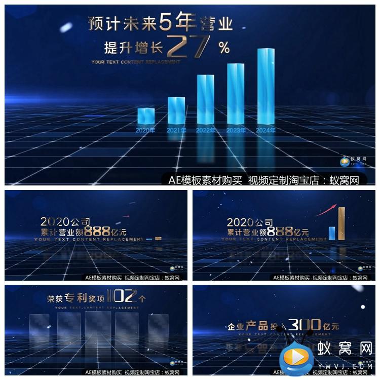 F79 AE模板 企业柱状图形震撼数据图表科技总结文字开场 视频