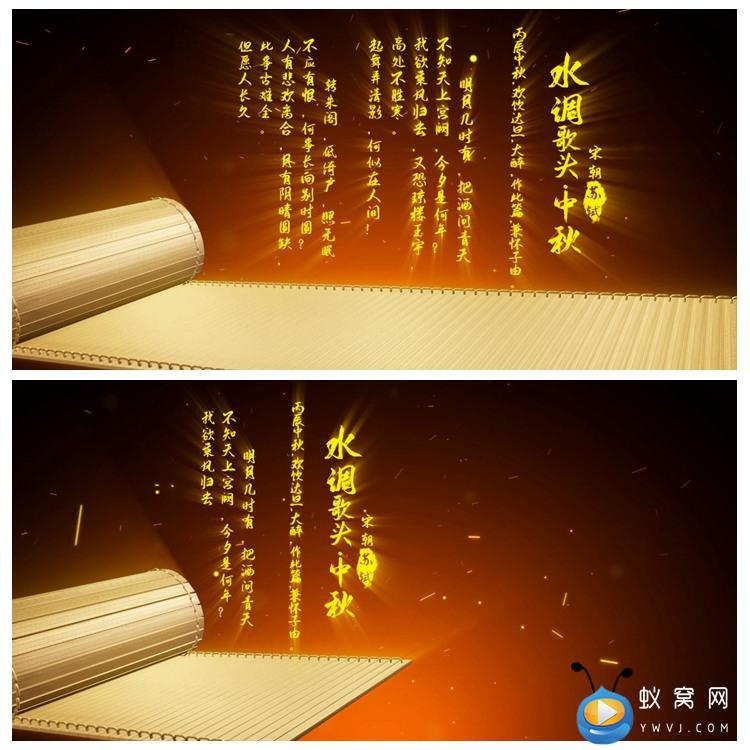 F175 AE模板 中国风古代竹简诗词文字展示开场片头 视频制作