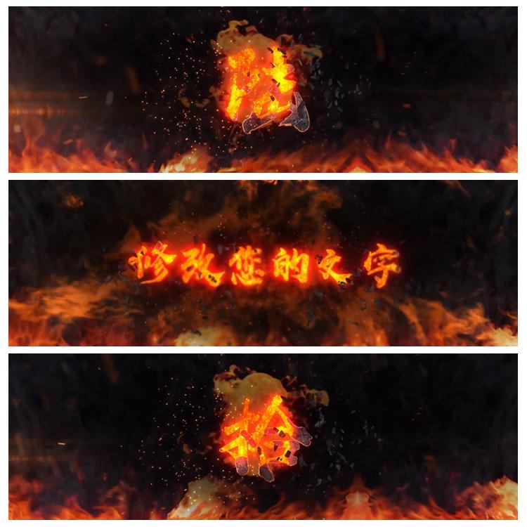 V92 AE模板宽屏 大气火焰10秒震撼紧张倒计时 倒计A视频制作
