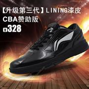 CBA tài trợ phiên bản của Li vít LINING bằng sáng chế da đen của nam giới trọng tài giày bóng rổ trọng tài đặc biệt giày