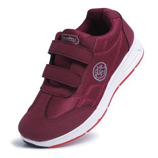 中老年安全老人休闲运动健步鞋