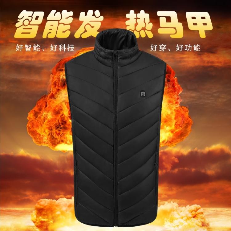 Áo ghi lê nhỏ thoải mái và phong cách đàn ông và phụ nữ đàn hồi sưởi ấm vest nam giản dị đôi áo khoác quần áo điều chỉnh nhiệt độ quần áo sưởi điện - Áo thể thao