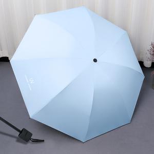 【全自动】黑胶防晒防紫外线晴雨伞