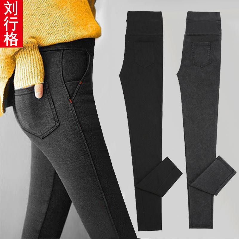 打底裤女2019新款黑色显瘦高腰学生小脚铅笔长裤子