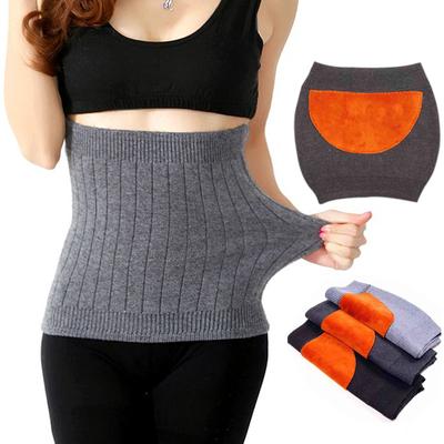 四季透气暖肚加厚保暖护腰带男女冬季保暖宫护胃护肚子发热护腰围