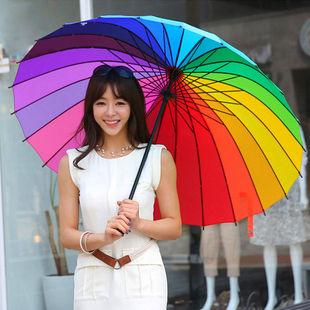 彩虹伞超大男士雨伞折叠大号长柄伞双人