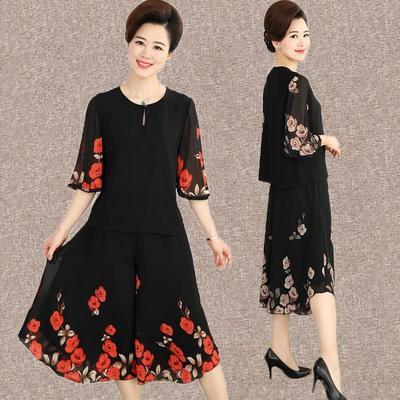 妈妈夏装套装中年女夏40-50岁新款妈妈装连衣裙中老年短袖两件套的图片来自淘券快报,领券宝