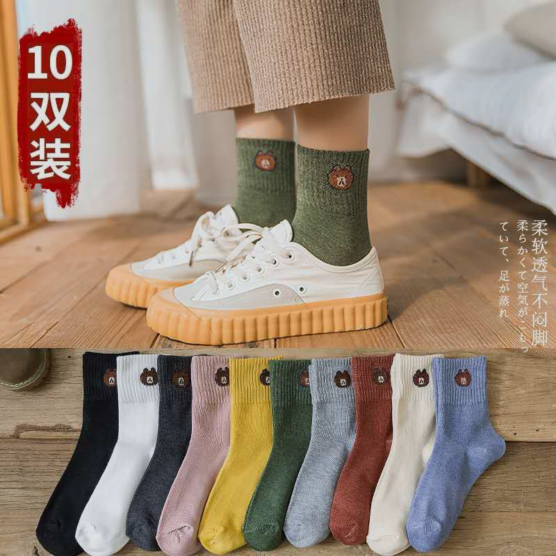 女士秋冬季中筒袜日系长袜纯色棉袜女袜子