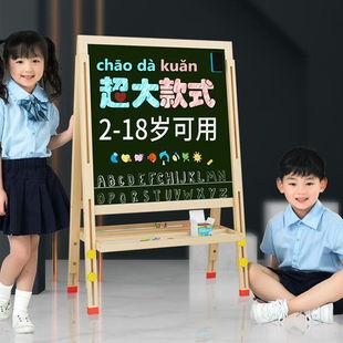 兒童畫架畫畫板玩具小黑板家用小學生