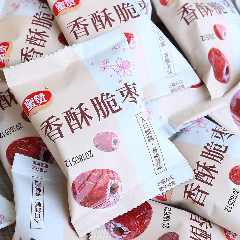 脆枣无核小包装嘎嘣脆红枣零食方便携带