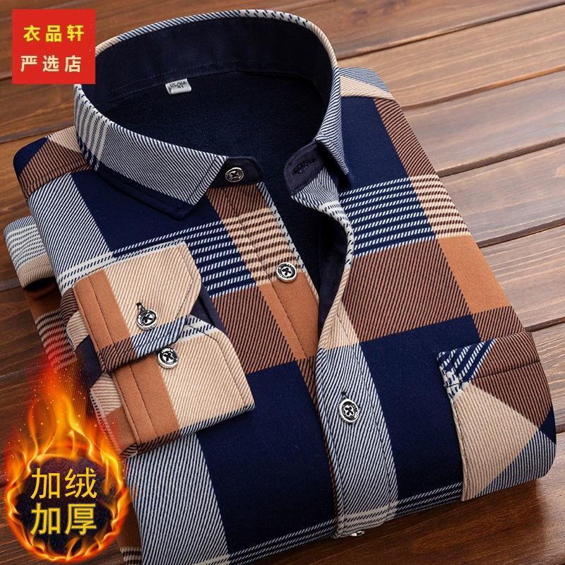 新款秋冬季加绒加厚休闲格子衬衫男士上衣保暖中老年长袖格子衬衣