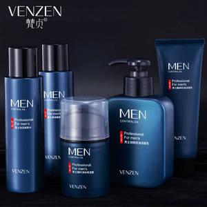 【面部护理】男士洗面奶控油祛痘补水洁面保湿护肤品水乳学生正品