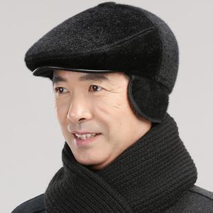 居家日用冬季中老年爷爷爸爸保暖护耳帽抖音