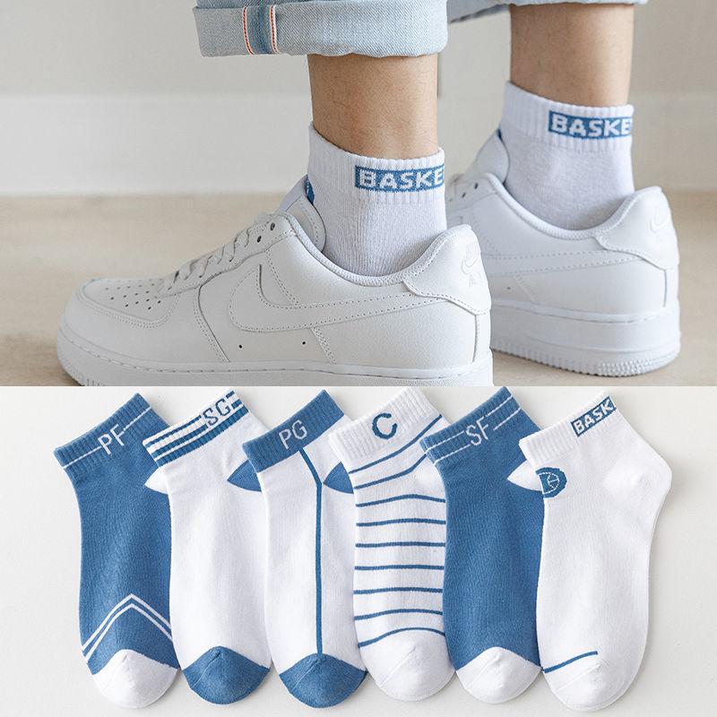 蓝色短袜子男款短夏季透气ins潮简约日系学生运动情侣船袜女短袜