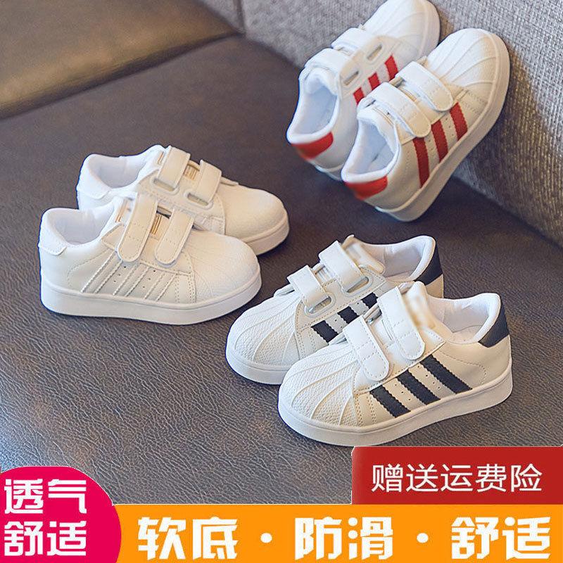 贝壳头休闲女童鞋透气单鞋男童板鞋儿童小白鞋2020新款潮韩版网鞋