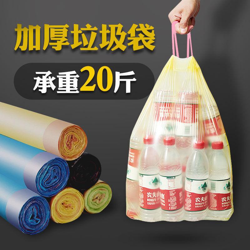 抽绳垃圾袋家用背心式袋子厨房卫生间垃圾袋