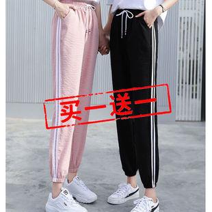 夏季新款运动裤女学生韩版原宿bf风潮薄款