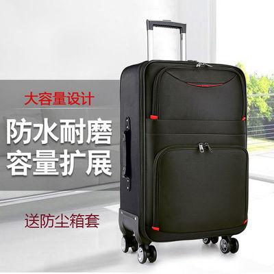 超大容量行李箱男结实耐用学生牛津布密码旅行箱子女皮箱包拉杆箱