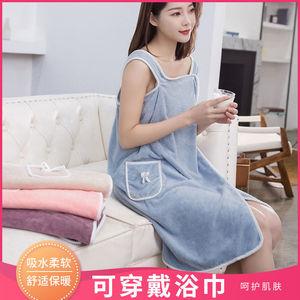 加大码80-180斤可穿浴巾女吊带浴袍浴裙加厚成人比纯棉吸水