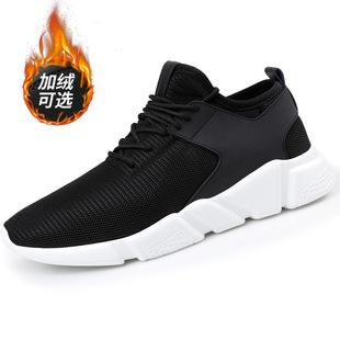 韩版运动休闲鞋百搭男士帆布板鞋
