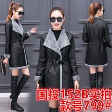 皮衣女外套中长款2017冬季新款韩版显瘦皮毛一体加绒加厚pu皮