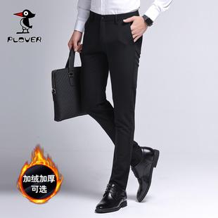 【啄木鸟】男士加绒加厚商务休闲西裤