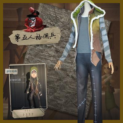 taobao agent Spot Fifth Personality Survivor Gardener Doctor Air Force Jack cosplay Women's Mercenary COS clothing