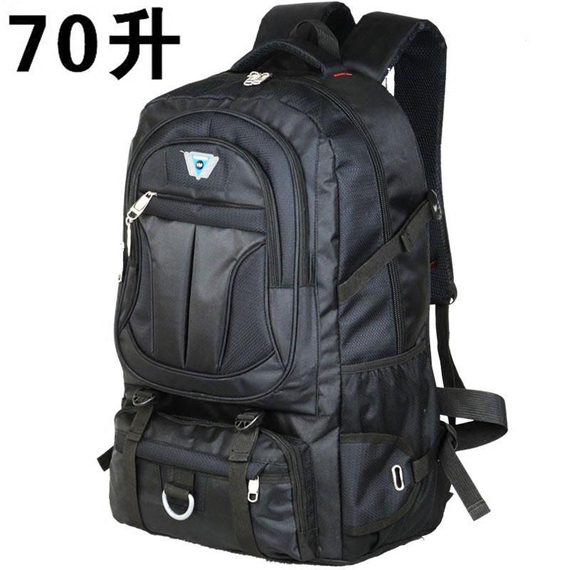 70 lít công suất lớn ba lô du lịch ngoài trời ba lô nam giới và phụ nữ leo núi túi du lịch túi hành lý đi bộ thêm túi lớn