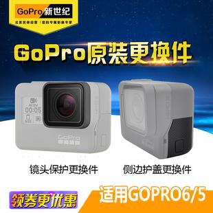 Жинхэнэ дагалдах хэрэгслүүд GoPro hero7 / 6/5 Хар өнцөгт бүрхүүлийн өгөгдөл нь HDMI бүрхэвч солих хэсгүүдийг хамардаг