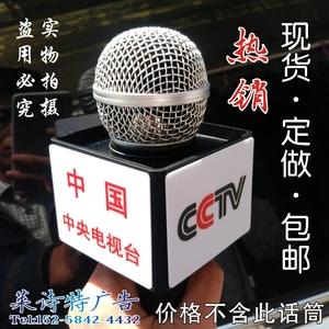 Trung Quốc Trung Quốc Micrô Đặt micrô Tiêu chuẩn CCTV Tiêu chuẩn CCTV Tiêu chuẩn Micrô Tiêu chuẩn Micrô