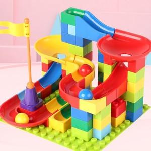 爱尚玩具儿童滑道积木大颗粒滚珠场景拼装插积木桌玩具益智1-6岁