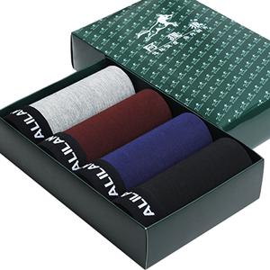 4 hộp quà tặng nam đồ lót nam boxers modal trai đồ lót thể thao thanh niên kích thước lớn bốn điểm quần