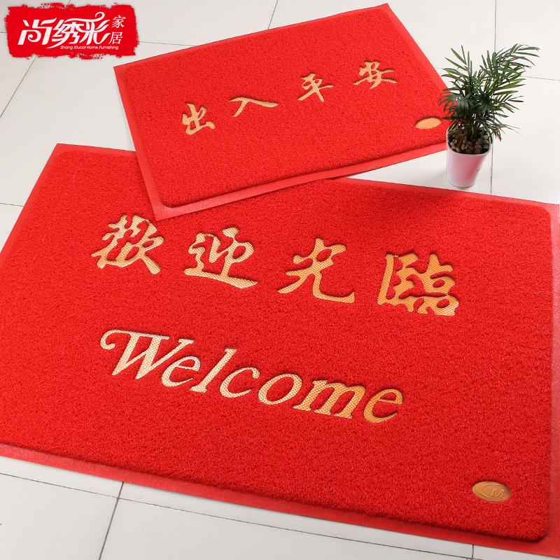 Cửa ra vào và vào cửa, chiếu, chiếu, chiếu, chiếu, thảm thảm, chào mừng bạn đến với thảm