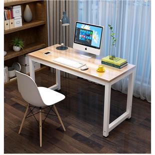 簡易電腦桌台式家用書桌桌子寫字枱