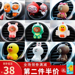 Hàn Quốc chính hãng dòng bạn gấu nâu xe nước hoa xe hơi cửa hàng hương liệu xe hơi trang trí dễ thương - Trang trí nội thất
