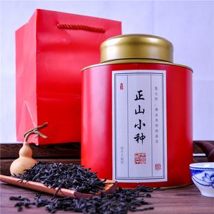 500g正山小种红茶茶叶铁罐礼品装