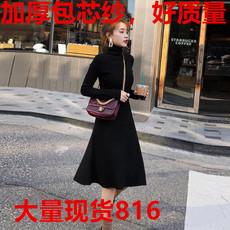 裙子女秋冬2018新款黑色高领打底针织裙修身长袖气质法式连衣裙秋