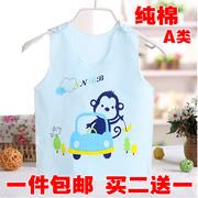 Trẻ sơ sinh bông đào trở lại vest mùa xuân và mùa hè bé gần- phù hợp với quần áo bé vai khóa vest vest phần mỏng