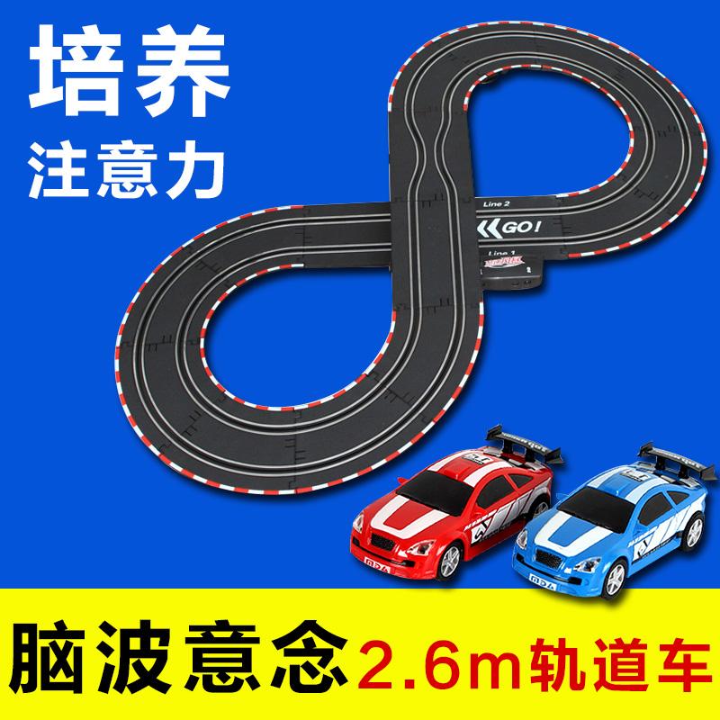 Não sóng ý tưởng kiểm soát sức mạnh đồ chơi xe hơi trẻ em thông minh đồ chơi theo dõi đua câu đố tập trung đồ chơi đào tạo