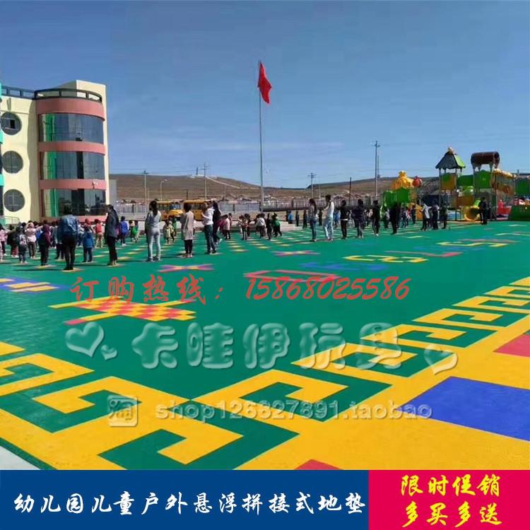 防滑垫悬浮式拼装地板幼儿园操场塑胶地垫跑道户外体育幼儿园地垫