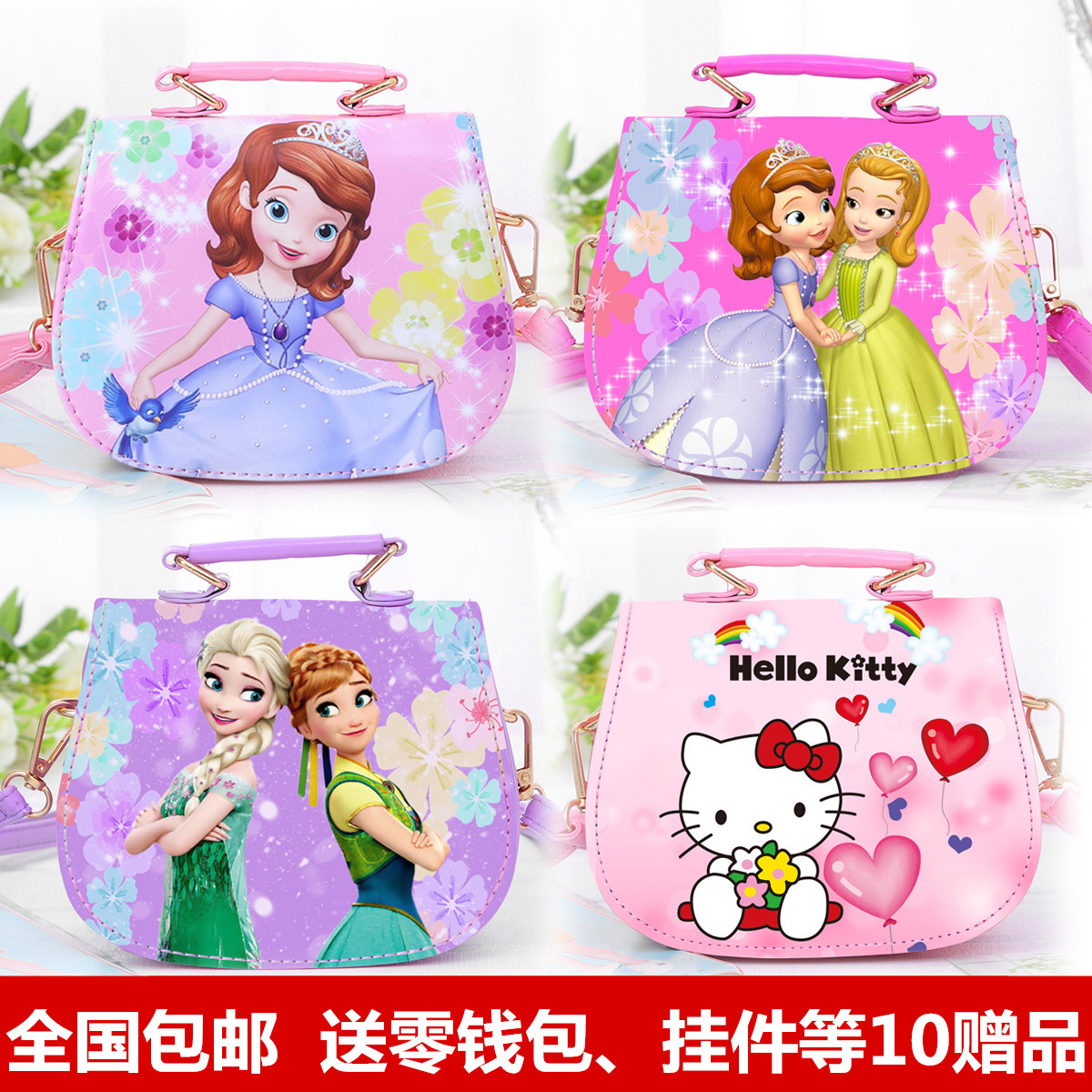Girls Children s Bags Princess Fashion Bags Little Girls Shoulder Messenger  Bags Bags Bump Baby Mini Cute 109de6eef79cb
