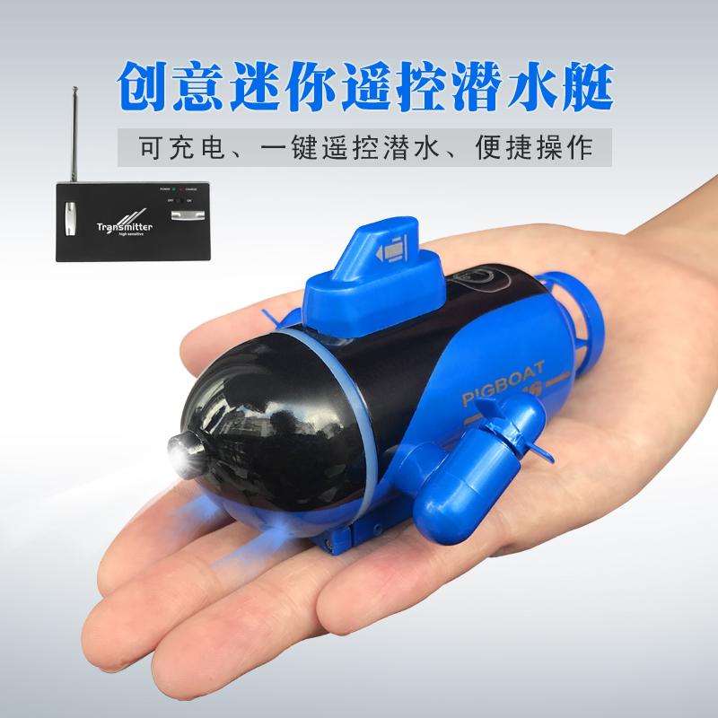 Thế giới siêu nhỏ nhỏ từ xa tàu ngầm sạc điều khiển từ xa hạt nhân tàu ngầm cậu bé điện vui cá thuyền đồ chơi