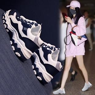 运动女鞋韩版网红超火ins老爹鞋