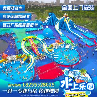 Ребенок водный рай крупномасштабный оборудование на открытом воздухе газированный Большой слайды для взрослых мобильный стоять плавательный бассейн водный Торопиться выключить