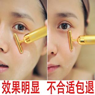 Япония тонкий лицо артефакт 24K золото косметология палка лицо модель массажеры тонкий лицо инструмент упоминание тянуть укрепляющий глаз косметология инструмент