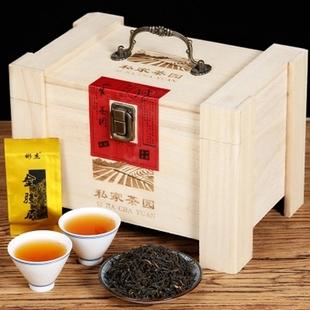 武夷山野生金骏眉红茶大份量中秋送礼高档木质礼盒装送礼茶叶400g