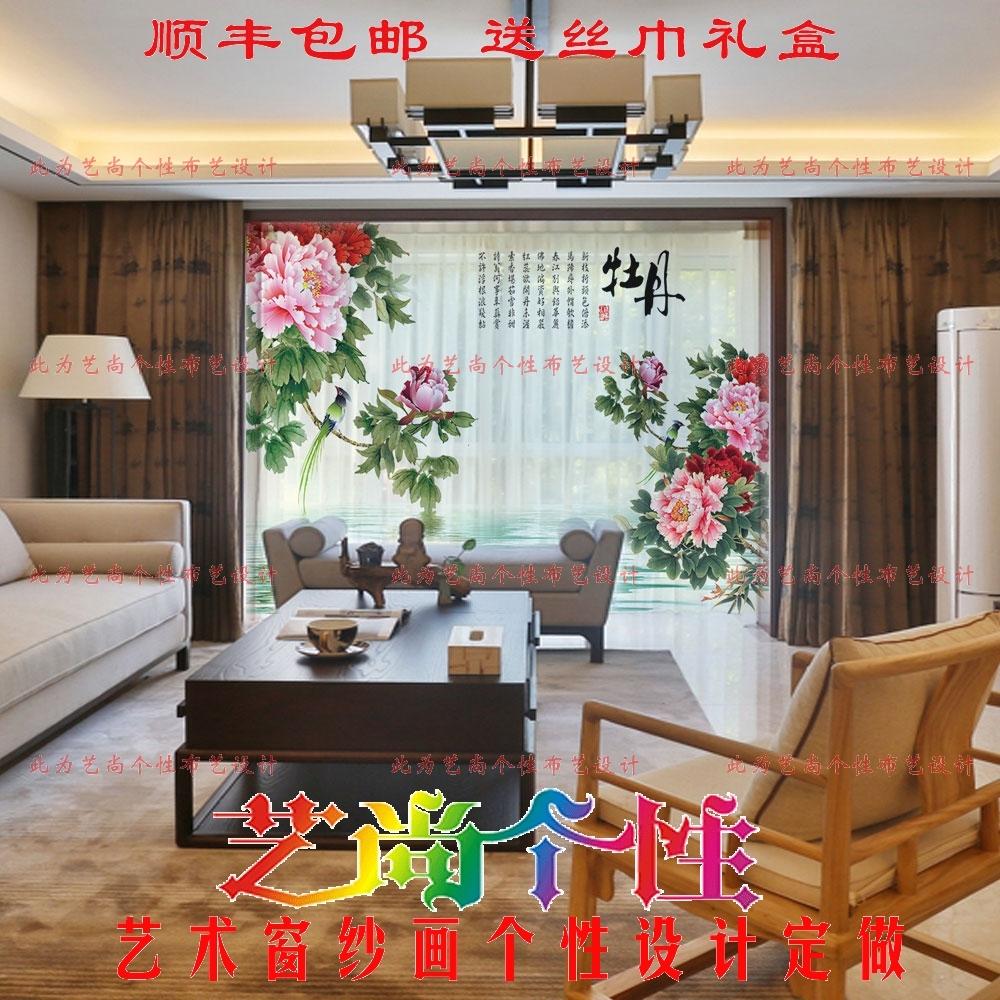 现代新中式茶楼会所中式纱帘半透明窗