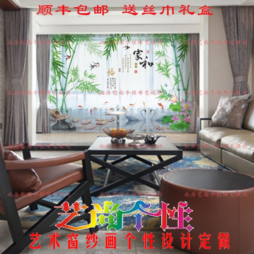 文化客厅窗帘纱个性定制竹子图案 阳