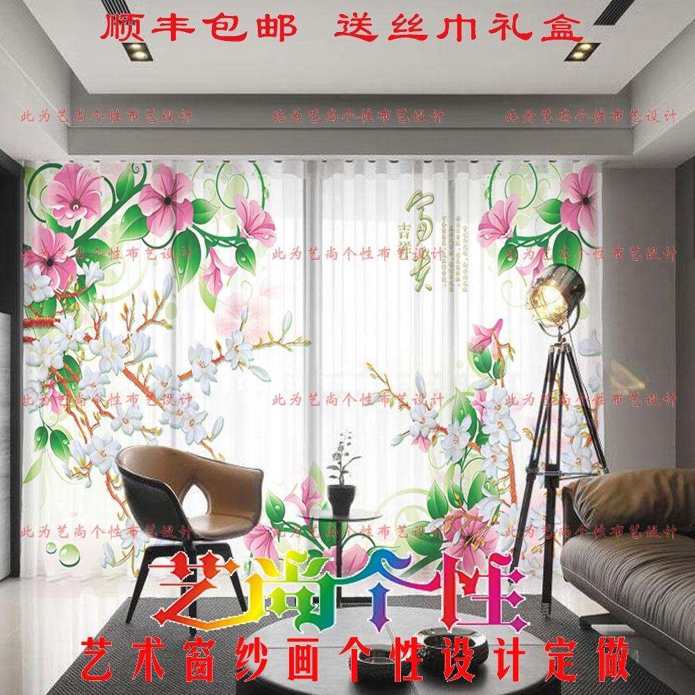 光阳台窗纱美式乡村少女房间公主房纱